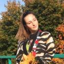 Басак Екатерина Сергеевна