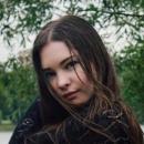 Короткова Валерия Михайловна