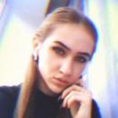 Шадрина Арина Александровна