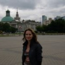 Нагина Ирина Александровна