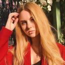Миронова Екатерина Константиновна