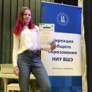 Реунова Анастасия Александровна