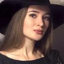 Игнатенко Анна Андреевна