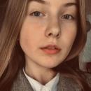 Ковалева Анастасия Романовна