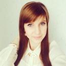 Максимова Наталья Викторовна