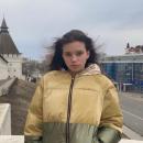 Махонина Ульяна Игоревна