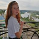 Белякова Алиса Романовна