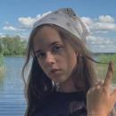 Ушакова Дарья Сергеевна