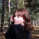 Шапатина Елизавета Евгеньевна