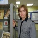 Ильин Алексей Валерьевич