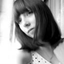 Сапего Мария Александровна