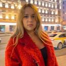 Нафталиева Мария Романовна