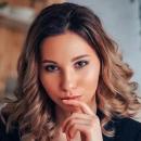 Сушкова Лада Евгеньевна