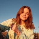 Хилинская Полина Фелинсовна