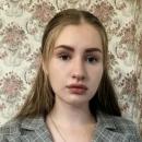 Жиганова Дария Николаевна