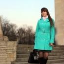 Мулина Ксения Сергеевна