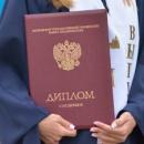Мочалова Виктория Дмитриевна