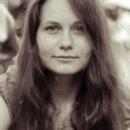 Демидова Кристина Валерьевна