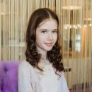 Сутягина Вера Георгиевна