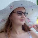 Шитенкова Анна Вячеславовна