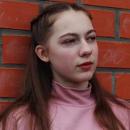 Мосолова Руслана Алексеевна