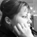 Карпова Дарья Николаевна