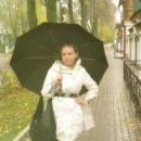 Шендрыгина (Плевина) Екатерина Викторовна
