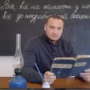 Кутынко Александр Александрович