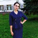Фадеева Екатерина Александровна