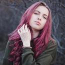 Игуминова Виктория Андреевна
