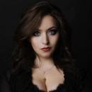 Фенина Екатерина Александровна