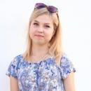 Тараскина Анна Станиславовна