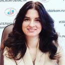 Шафранская Анастасия Максимовна