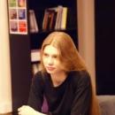 Скворцова Екатерина Михайловна