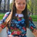 Катаева Наталья Юрьевна