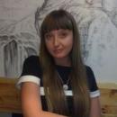 Филатова Елена Олеговна