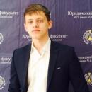 Буштец Никита Владимирович