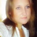 Насоненкова Анастасия Сергеевна