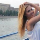 Шадрина Валерия Валерьевна