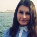 Демяшова Анжела Николаевна