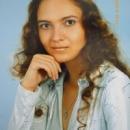 Кириллова Светлана Евгеньевна