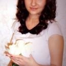 Землянская Алена Игоревна