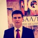 Ярков Константин Владимирович