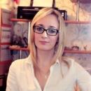 Табакова Каролина Вадимовна