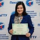 Королёва Алина Андреевна
