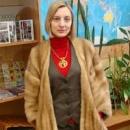 Сурмава Нино Романовна