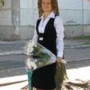 Глухова Валентина Владиславовна