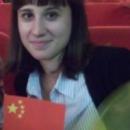 Северова Ольга Геннадьевна