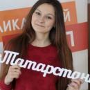 Каюмова Дарья Эдуардовна