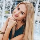 Дергачева Анастасия Валерьевна